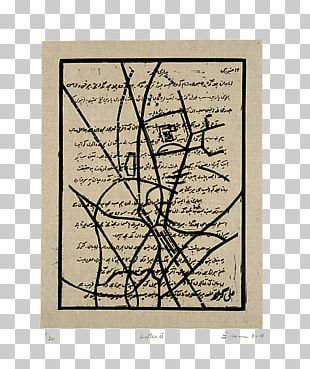 Artist Minimalism Letters From Home Work Of Art Imagination PNG