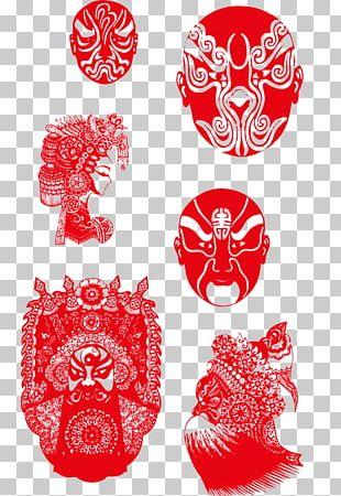 Papercutting Chinese Paper Cutting Lantern Festival Lion Dance PNG