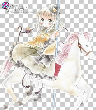 Art Carousel Horse Watercolor Painting PNG