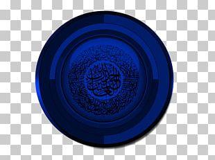 Cobalt Blue Circle PNG