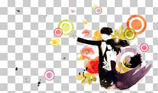 Significant Other Cartoon Watercolor Painting Illustration PNG