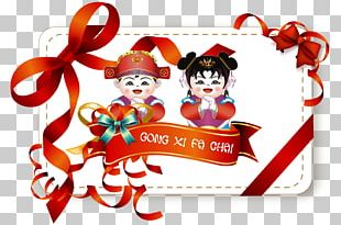 Chinese New Year Fat Choy Public Holiday Greeting & Note Cards PNG