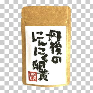Dietary Supplement Feeling Tired Raw Material Production Body PNG