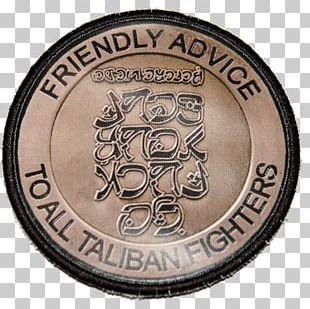 Coin Medal Font PNG
