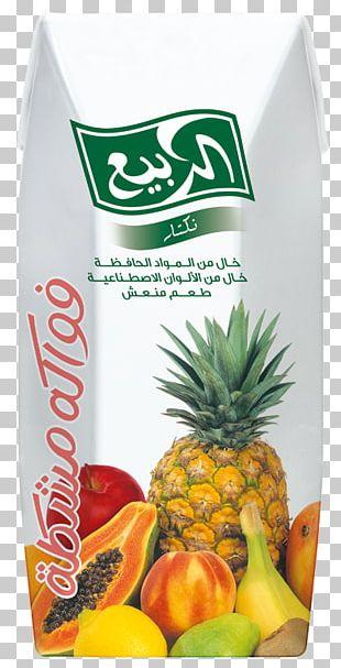 Pineapple Orange Juice Cocktail Apple Juice PNG