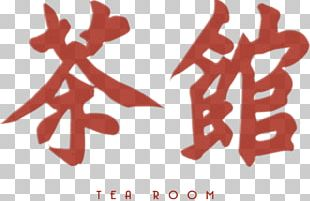 Bun House Chinese Cuisine Baijiu Tea Room PNG