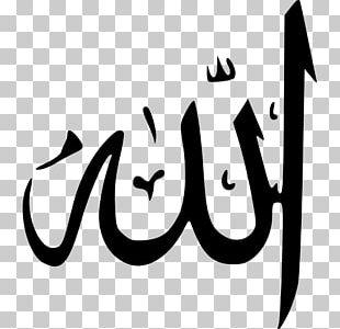 Quran Allah Names Of God In Islam Arabic Calligraphy PNG