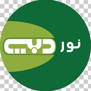 Noor Dubai Sharjah Dubai TV Television Channel PNG