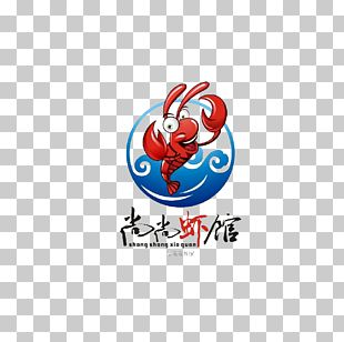Caridea Logo Shrimp PNG