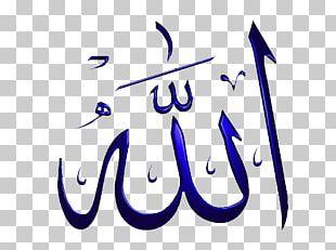 Quran Allah Names Of God In Islam PNG