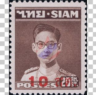 Monarchy Of Thailand Postage Stamps Errors PNG