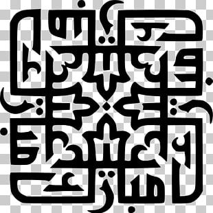 Eid Al-Fitr Eid Mubarak Islam Ramadan PNG