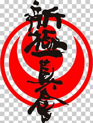 Shinkyokushin Karate Dojo Martial Arts PNG