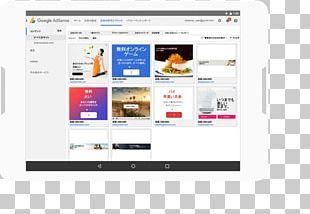AdSense Web Page Computer Software Advertising Google AdWords PNG