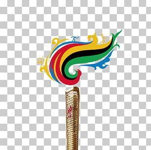 2016 Summer Olympics 2012 Summer Olympics Rio De Janeiro Olympic Flame PNG