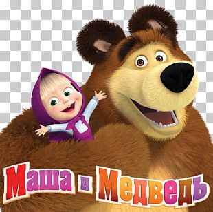 Masha And The Bear Stuffed Animals & Cuddly Toys Animation Television Show PNG
