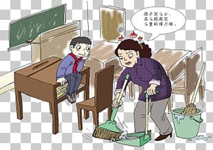 Child National Primary School Classroom Estudante Cleaner PNG
