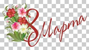 Floral Design March 8 International Women's Day Cut Flowers Desktop PNG