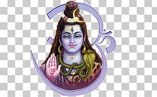 Mahadeva Om Namah Shivaya Om Namo Bhagavate Vasudevaya Maha Shivaratri PNG