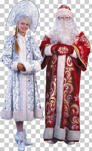 Ded Moroz Snegurochka Santa Claus Père Noël Ziuzia PNG