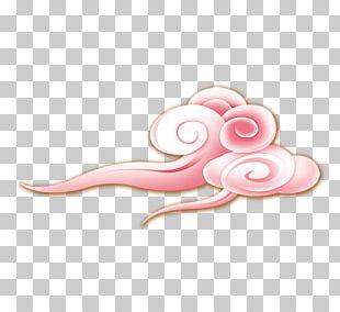 Xiangyun County Pink Cloud PNG
