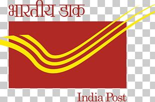 India Post Government Of India Mail Post Office PNG