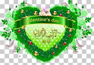 Valentine's Day Greeting Card Qixi Festival Heart PNG