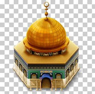 Al-Aqsa Mosque Mecca Islam PNG