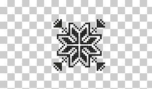 Romanian Fijian Motif Pattern PNG