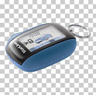 Kaspi Магазин Car Alarm Hire Purchase Price PNG