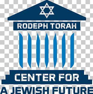 Logo Organization Temple In Jerusalem Judaism Brand PNG