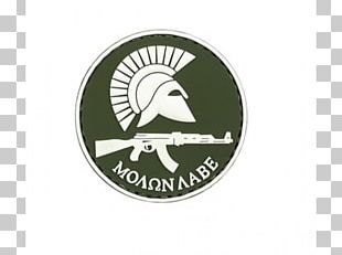 Molon Labe Sparta Airsoft Hook And Loop Fastener Come And Take It PNG