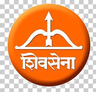 Shiv Sena Bharatiya Janata Party Indian General Election PNG