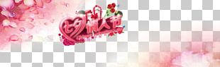 Valentines Day Qixi Festival Tanabata Computer File PNG