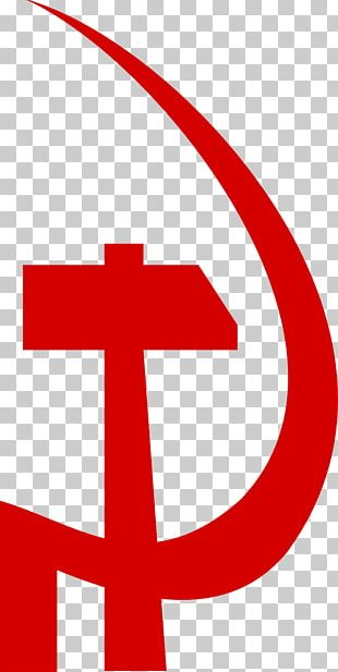 Soviet Union Hammer And Sickle PNG