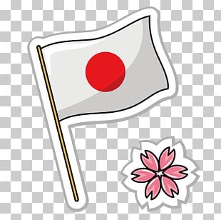 Flag Of Japan Icon PNG