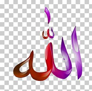 Allah Islam Prayer Alhamdulillah Hadith PNG