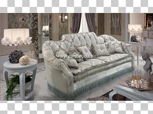 Living Room Sofa Bed Couch Interior Design Services Studio Apartment PNG