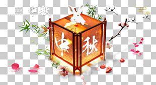 Paper Lantern Mid-Autumn Festival PNG