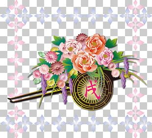 Floral Design Cut Flowers Flower Bouquet Rose Family PNG