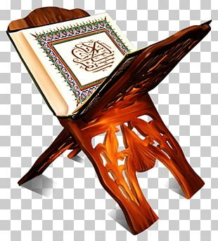 Holy Quran Open PNG