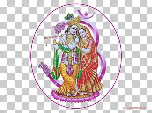 Radha Krishna Darbaar Mein Radha Rani Ke Hinduism PNG