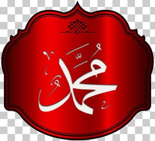 Calligraphy Islam Mosque Allah Mecca PNG