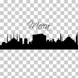 Mecca Sticker Wall Decal Building PNG