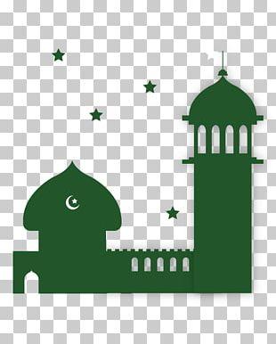 Adhan Muslim Islam Ramadan Emoji PNG