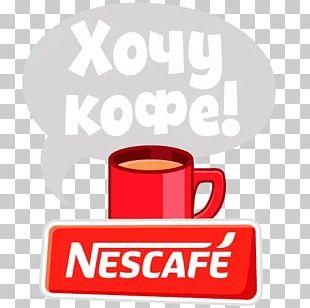 Instant Coffee Nescafé Brand リフィル PNG
