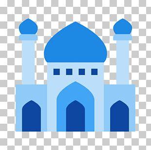 Quran Computer Icons Mosque Font PNG