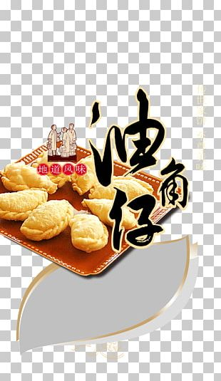 French Fries Breakfast Junk Food PNG