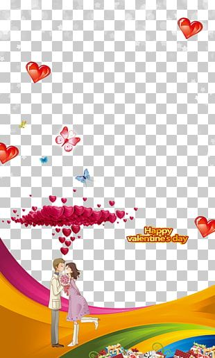 Valentines Day Poster Gift Romance PNG