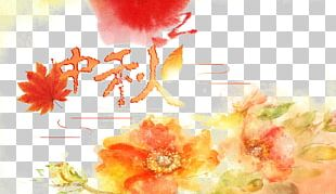 Mid-Autumn Festival Chinoiserie Poster Watercolor Painting Ink Brush PNG